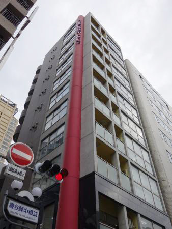 大阪サロン